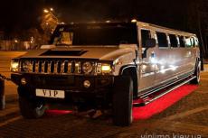 Transfert Aéroport Hummer Strip pour mon EVG à Kiev